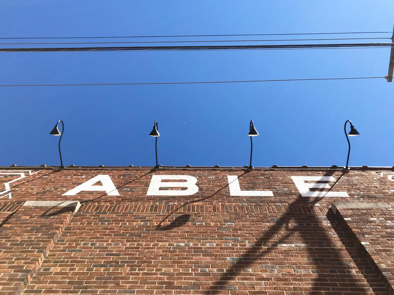 Outside Able Brewery